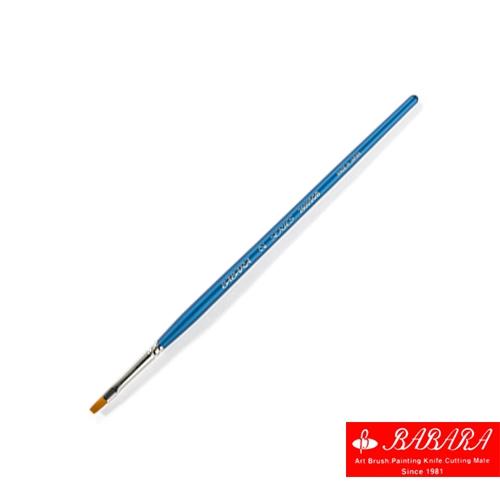 [바바라] [바바라] 브러쉬 2 SERIES 2600 SGB