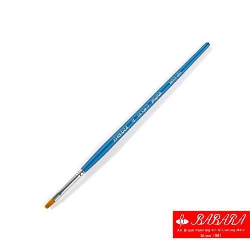[바바라] [바바라] 브러쉬 2600-SGB 4호