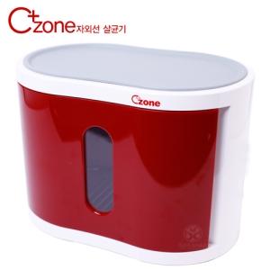 [C+zone] 씨플러스존 자외선 살균기