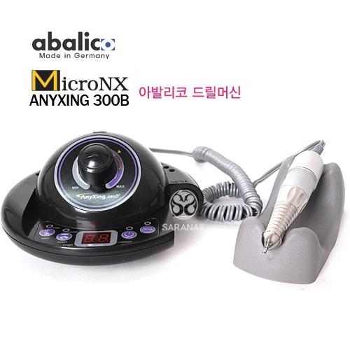 [아발리코] MicroNX ANYXING 300B 네일 드릴 머신(블랙)