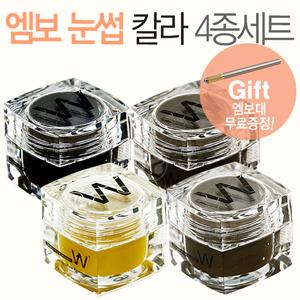 [더블유] [SET] 더블유 엠보눈썹 헤어라인 칼라 4종세트(엠보대 무료증정!!)