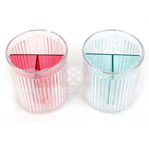 [아미] 아미 보관통(컵형) MA950 (실기시험용제품)