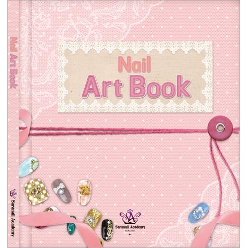 [사라센] 네일아트북 Nail Art Book