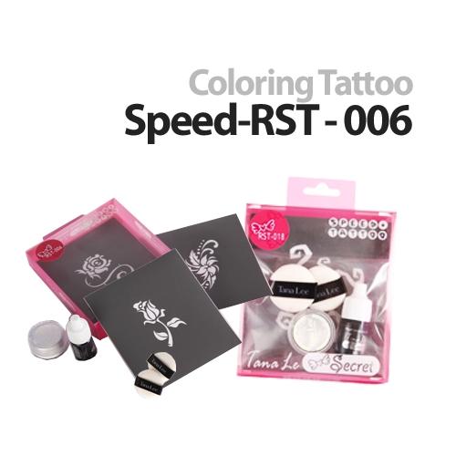 [팍시코리아] 컬러링 스피트 타투 RST-006