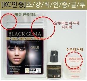 [BLACKglma] 뉴 블랙그라마 속눈썹 연장글루10ml