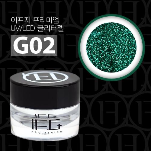 [이프지] (5+1)이프지 프리미엄 UV/LED 글리터젤 G02