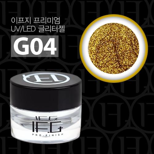 [이프지] (5+1)이프지 프리미엄 UV/LED 글리터젤 G04