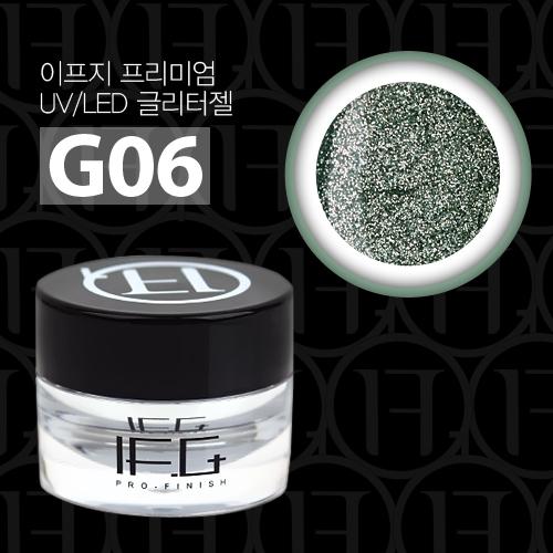 [이프지] (5+1)이프지 프리미엄 UV/LED 글리터젤 G06