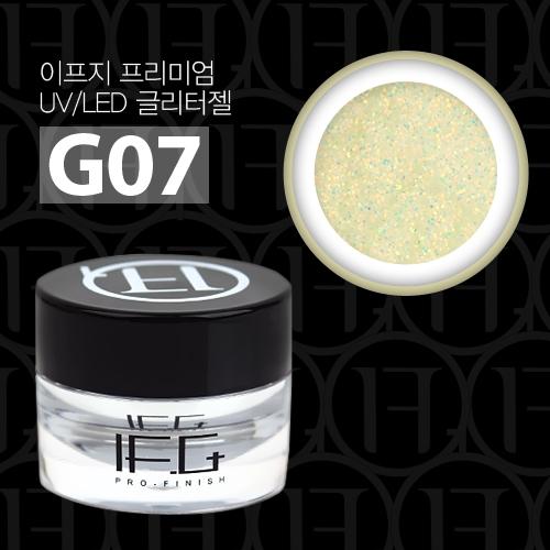[이프지] (5+1)이프지 프리미엄 UV/LED 글리터젤 G07
