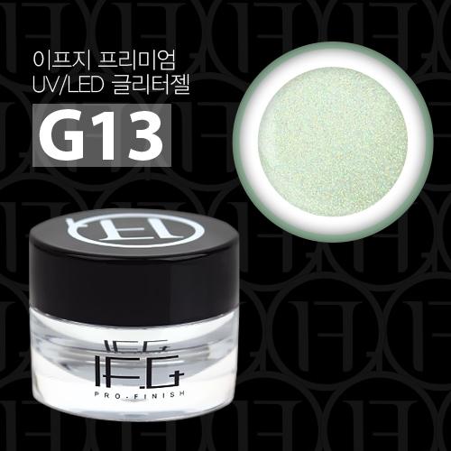 [이프지] (5+1)이프지 프리미엄 UV/LED 글리터젤 G13