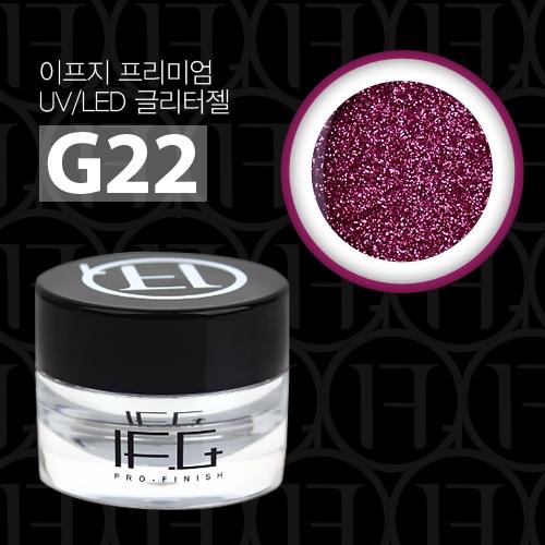[이프지] (5+1)이프지 프리미엄 UV/LED 글리터젤 G22
