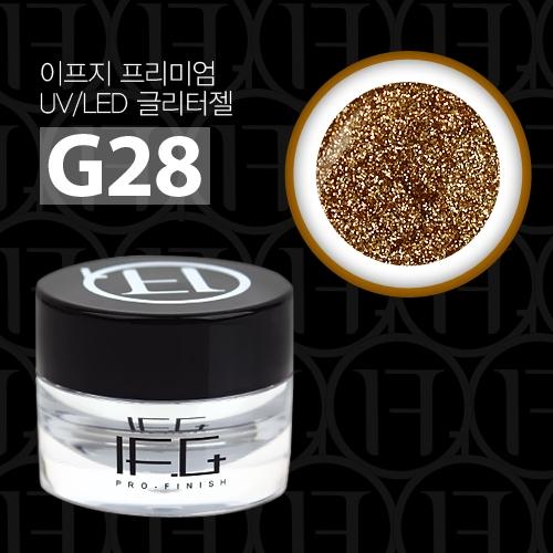 [이프지] (5+1)이프지 프리미엄 UV/LED 글리터젤 G28