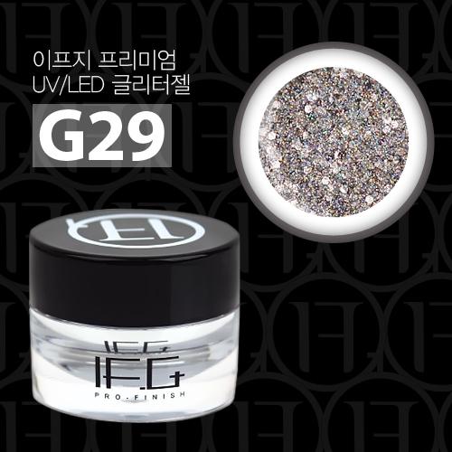 [이프지] (5+1)이프지 프리미엄 UV/LED 글리터젤 G29