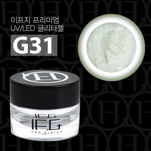 [이프지] (5+1)이프지 프리미엄 UV/LED 글리터젤 G31