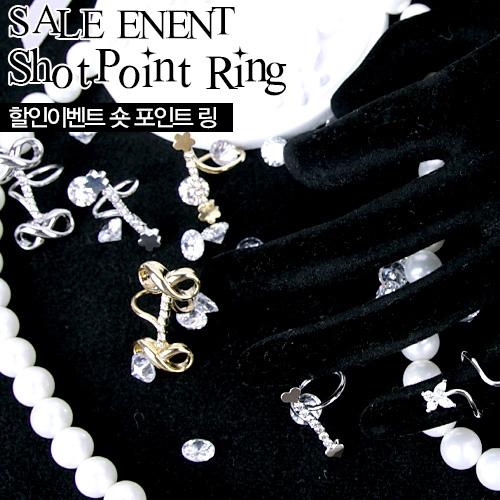 [사라센] [할인 이벤트] 마디 반지/숏 포인트 링 1900원!