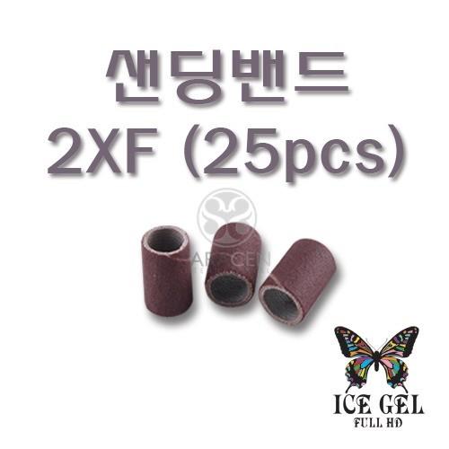 [아이스젤] 샌딩밴드 2XF (25pcs)