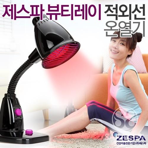 [제스파] 뷰티레이 적외선 온열기 (-ZP906-)