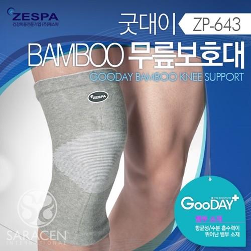 [제스파] 굿대이 뱀부 무릎보호대 ZP643