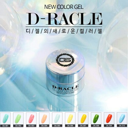 [디젤] 디젤 디라클 컬러 젤  DA001 ~ DA010