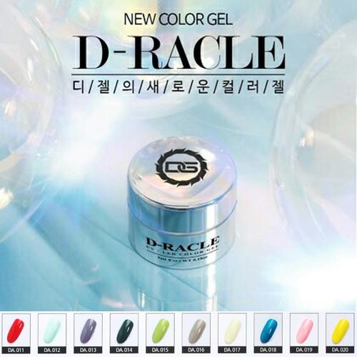 [디젤] 디젤 디라클 컬러 젤  DA011 ~ DA020
