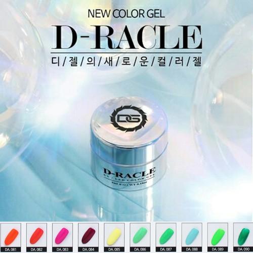 [디젤] 디젤 디라클 컬러 젤 DA081 ~ DA090