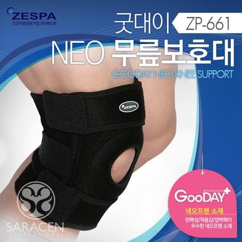 [제스파] [ZESTA]굿대이 네오 무릎보호대 -ZP661-
