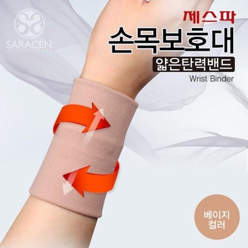 [제스파] 손목보호대 (GF0039) 얇은보호대/ 의료기기