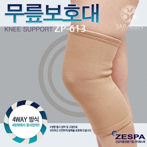 [제스파] 무릎보호대 (ZP613) 탄력밴드