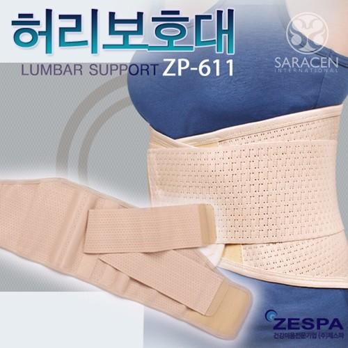 [제스파] 부목 허리보호대 (ZP611)