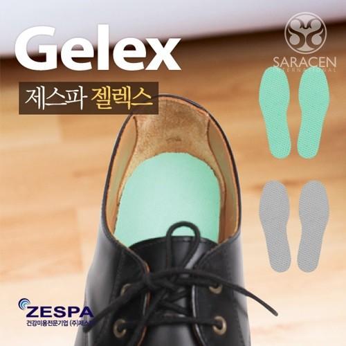 [제스파] 젤렉스 [남녀공용] 라텍스 매쉬 쿨 깔창 ZI123(그레이/민트)