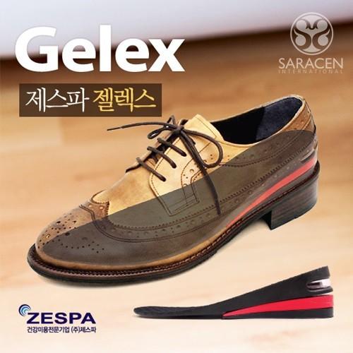 [제스파] 젤렉스 [남성용] 키높이 에어쿠션 깔창 -ZI122-