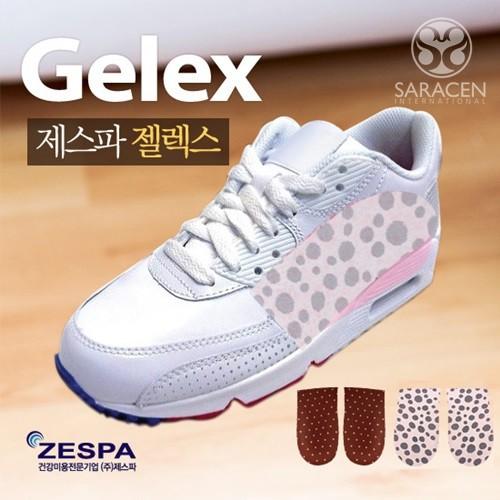 [제스파] 젤렉스 여성 운동화용 초경량 키높이 깔창 ZI121(브라운/플라워)
