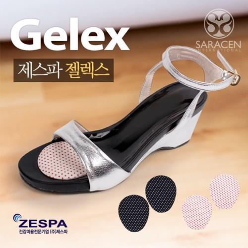 [제스파] 젤렉스 전족부용_달걀형 ZI109(블랙/화이트)