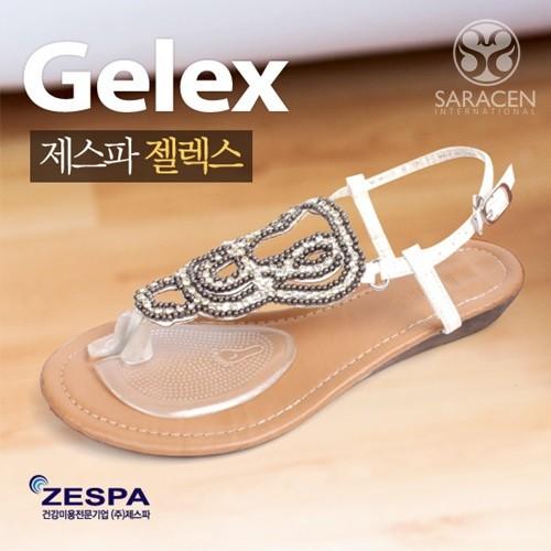 [제스파] 젤렉스 조리용_전족부 쿠션 -ZI102-