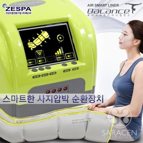 [제스파] 에어스마트라이너 밸런스 (본체+다리) 기본 다리세트 -ZP408-