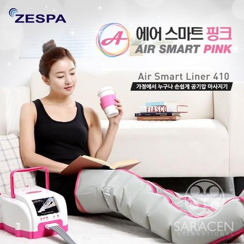 [제스파] 에어스마트 핑크 (본체+다리+허리) 허리커프세트 -ZP410SW-