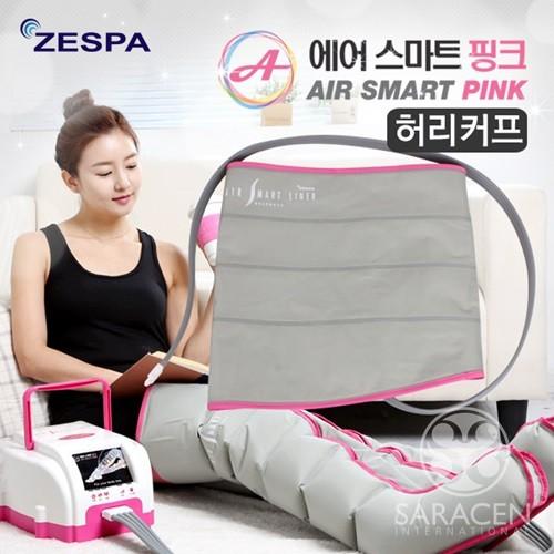 [제스파] 에어스마트 핑크 허리커프 단품 -ZP410C-