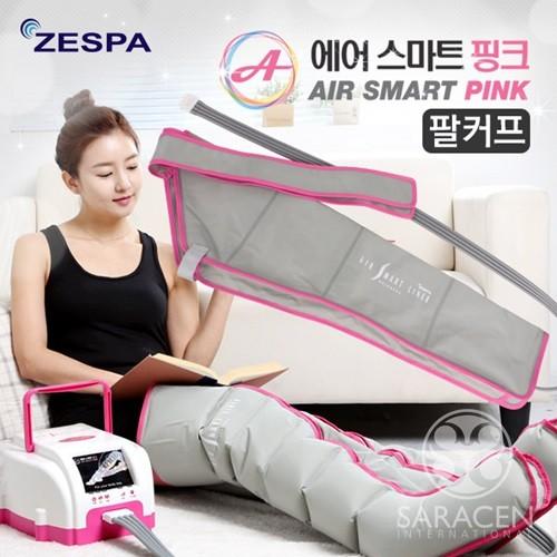 [제스파] 에어스마트 핑크 팔커프 단품 -ZP410A-