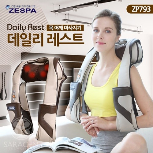 [제스파] 데일리레스트 목어깨마사지기 -ZP793-