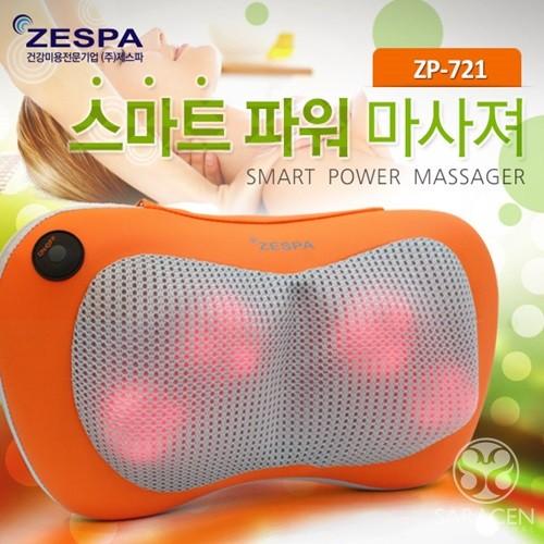 [제스파] 스마트파워 마사져 안마기 -ZP721-