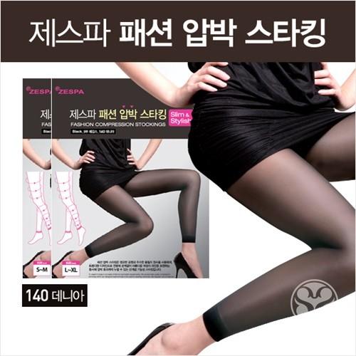 [제스파] 패션 압박 스타킹 9부 레깅스(ZP633)