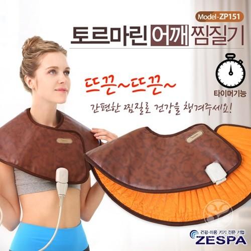 [제스파] 토르마린 어깨 찜질기_타이머 (-ZP151-)