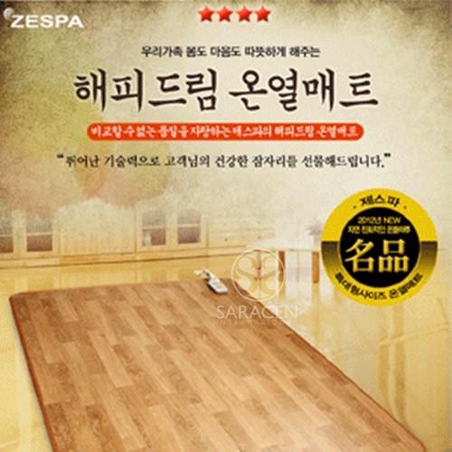 [제스파] 해피드림 온열매트 (좌우분리난방)
