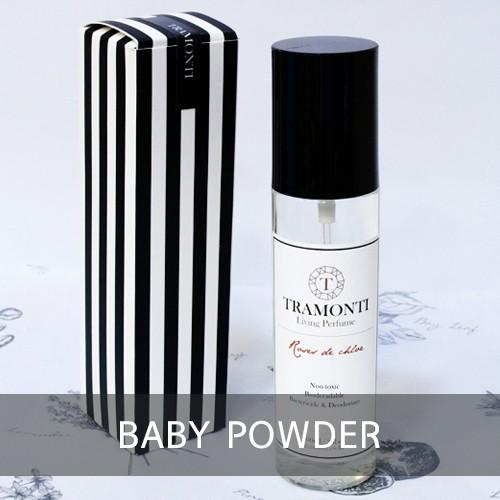 [트라몬티] 리빙퍼퓸 베이비 파우더 (BABY POWDER)