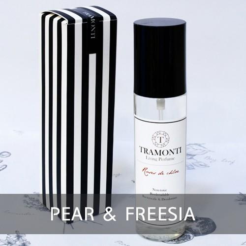 [트라몬티] 리빙퍼퓸 페어&프리지아 (PEAR&FREESIA)