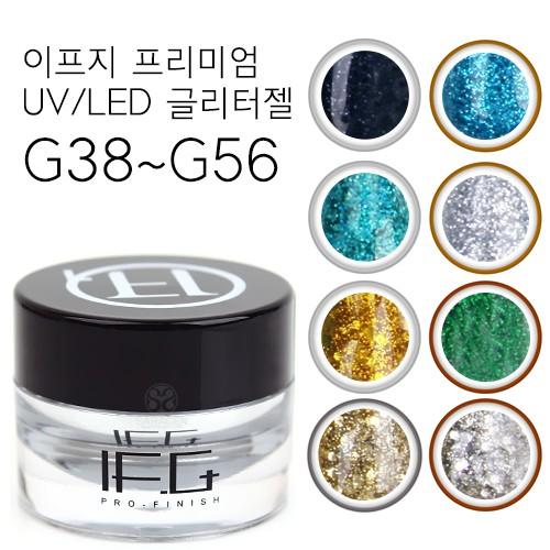 [이프지] 이프지 프리미엄 UV/LED 글리터젤 G38~G56