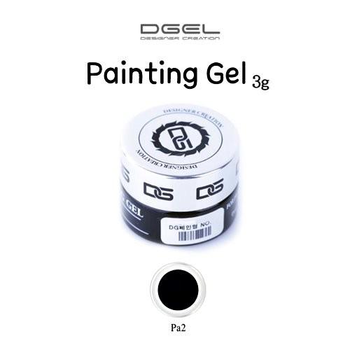 [디젤] 페인팅 젤 3g Pa02
