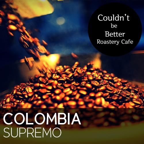 [쿠든비베러] 콜롬비아 수프리모 커피 원두 200g