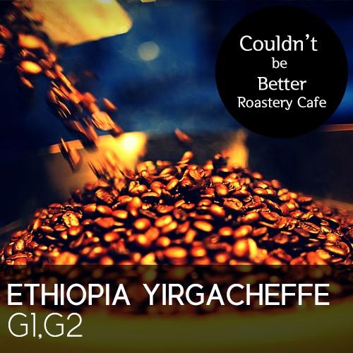 [쿠든비베러] 에티오피아 예가체프 G1,G2 커피 원두 200g