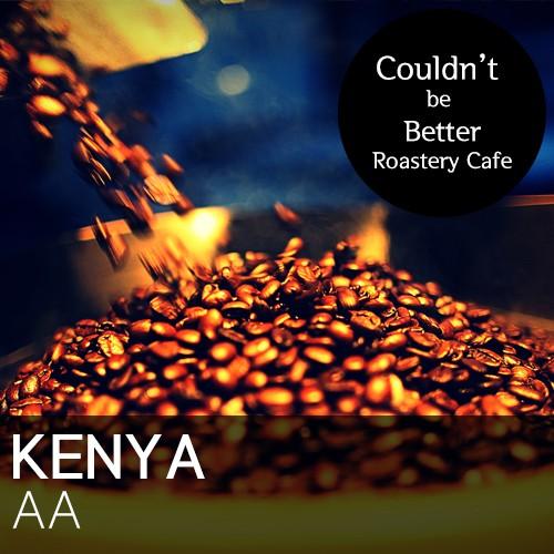 [쿠든비베러] 케냐 AA 커피 원두 200g